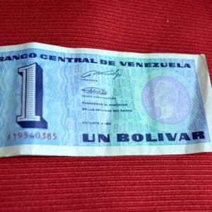 LG-286 Vzla Billete 1 Bolívar 1989